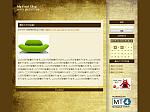 MT4-001-2:無料MovableTypeテンプレート(2カラム)