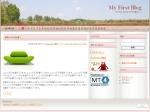 MT4-004:無料MovableTypeテンプレート