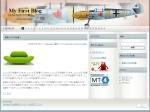 MT4-012:無料MovableTypeテンプレート