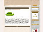 MT4-009-2:無料MovableTypeテンプレート(2カラム)